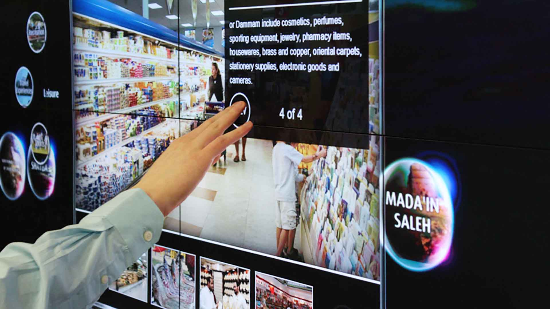 Detail view of touch digital interactive media screen